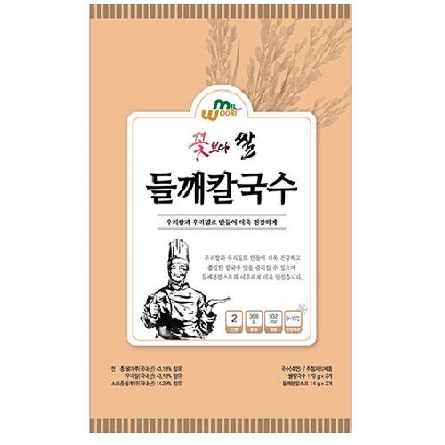 꽃보다쌀 들깨칼국수 (2인분)